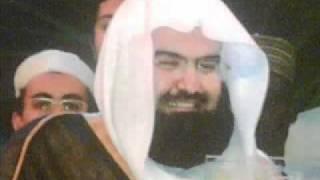getlinkyoutube.com-تلاوة قديمة و جميلة للشيخ عبد الرحمن السديس