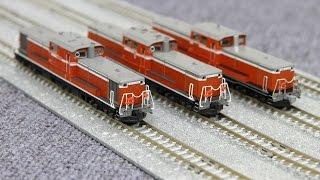 getlinkyoutube.com-鉄道模型 DD51