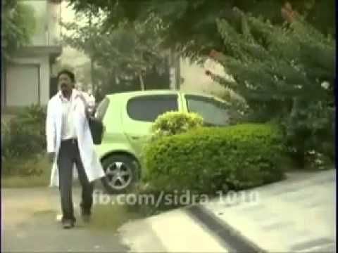 Mobile Doctor Funny Future's Doctor Tezabi Totay