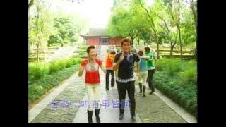 getlinkyoutube.com-[八大巨星] 福到财到富贵到 -- 好日子 (Official MV)
