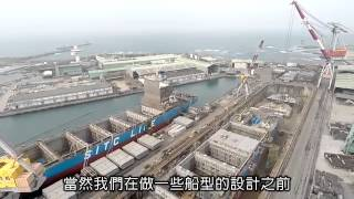 getlinkyoutube.com-【製造生機】正妹電焊工 台灣造船生力軍 --蘋果日報20150318