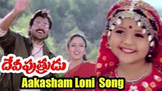 getlinkyoutube.com-Devi Putrudu Songs - Aakasham Loni - Daggubati Venkatesh, Soundarya