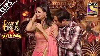 Kapil Meets Savita Bhabhi | Comedy Circus Ka Naya Daur
