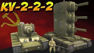 getlinkyoutube.com-KV-2-2-2, TOWER OF STALIN!