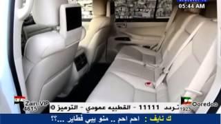 getlinkyoutube.com-شيله جيب لكزس اداء مهنا العتيبي