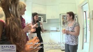 getlinkyoutube.com-مدرسه زبان انگلیسی در شهر سیدنی، استرالیا