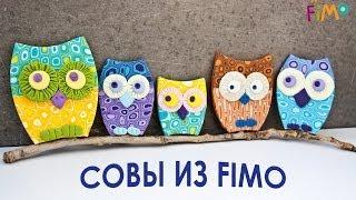 getlinkyoutube.com-Совы из FIMO / FIMO Owls