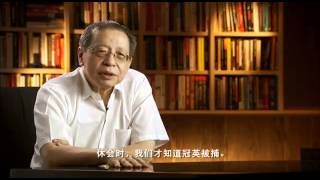 getlinkyoutube.com-《马来西亚人的梦想》-林吉祥的故事