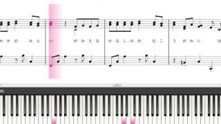getlinkyoutube.com-花は咲く(ピアノ)歌詞付き 鍵盤付き