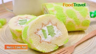 getlinkyoutube.com-เมลอนเค้กโรล Melon Cake Roll