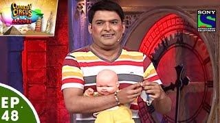 getlinkyoutube.com-Comedy Circus Ke Ajoobe - Ep 48 - Kapil Sharma's Childhood