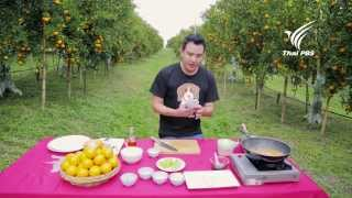 getlinkyoutube.com-Foodwork ส้มสายน้ำผึ้ง : 22 ก.พ. 58 (HD)