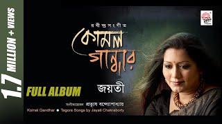 getlinkyoutube.com-Rabindrasangeet | Komal Gandhar I Jayati Chakraborty