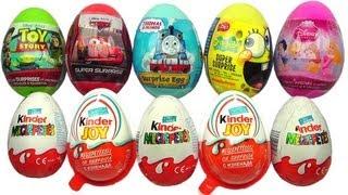 getlinkyoutube.com-10 Surprise Eggs Kinder Surprise Kinder Joy Disney Pixar Cars 2 Spongebob