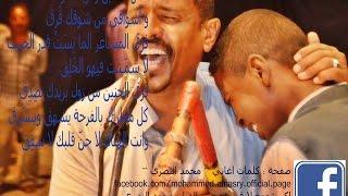getlinkyoutube.com-مؤثر جدا ـــــ  بكاء شاب في حفل محمد النصري علي اغنية يادنيا