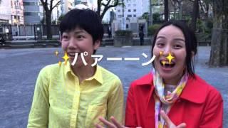 getlinkyoutube.com-内藤紗弥花VITAとゆっぴぃの花マル満点トークライブ