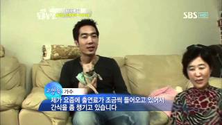 getlinkyoutube.com-TV 동물농장 486회_10