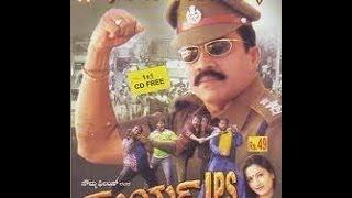 Full Kannada Movie 1991 | Surya IPS | BC Patil, Ushakirana, Keerty Raj.
