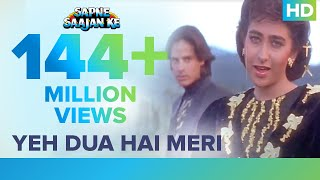 getlinkyoutube.com-Yeh Dua Hai Meri (Video Song) - Sapne Saajan Ke