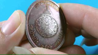 getlinkyoutube.com-เจาะลึกเหรียญหลวงพ่อคูณ amuletmiracle.blog.com
