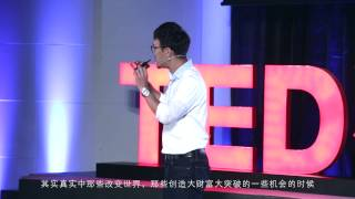 劉軒:幸運生活論 at TEDxTianhe2014