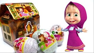 getlinkyoutube.com-Masha & The Bear Special Edition - 4 Surprise Eggs