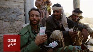 getlinkyoutube.com-الفيلم الوثائقي: الحوثيون من الجبل إلى السلطة