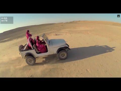 A-WA - Habib Galbi - Official Video