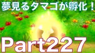 getlinkyoutube.com-ドラゴンクエストモンスターズ2 3DS イルとルカの不思議なふしぎな鍵を実況プレイ!part227 すれ違い通信で夢見るタマゴが孵化!