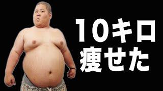 151kgの超絶デブが一日断食した結果。