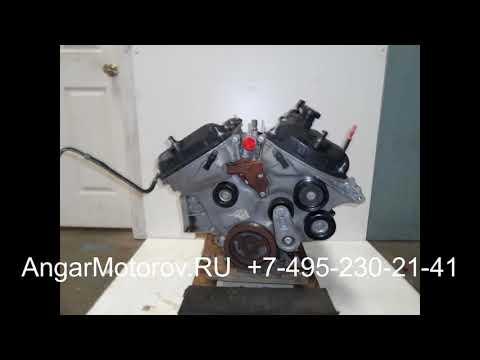 Купить Двигатель Jaguar XF 3.0 FB Двигатель Ягуар ХФ 3.0 2008-2015 Наличие без предоплаты Описание