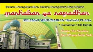 Desain Coreldraw - Membuat Spanduk Ramadhan [ Banner Design Ramadan ]