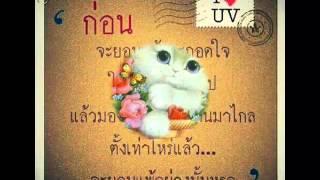 getlinkyoutube.com-สวัสดีวันพฤหัส.... Woman in love