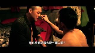 "getlinkyoutube.com-【醉‧生夢死】""Thanatos, Drunk""戲院版預告"