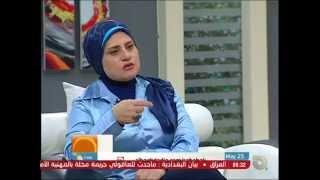getlinkyoutube.com-د امال فتحى تتحدث عن الدهون الثلاثية