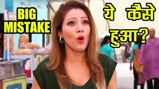 Big Mistake in Taarak Mehta Kaa Oolta Chashmah - Babita T-shirt
