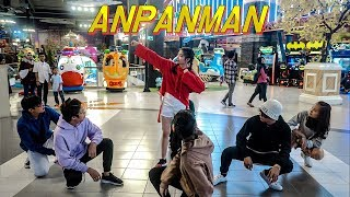 BTS (방탄소년단)   ANPANMAN [ KPOP IN PUBLIC CHALLENGE] Dance Cover By EXTREME, (INDONESIA)