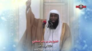 getlinkyoutube.com-خطبة الثقة بوعد الله - الشيخ بدر بن نادر المشاري