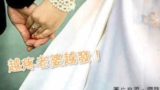 getlinkyoutube.com-【黃友輔老師】越疼老婆越發的男人生肖命格