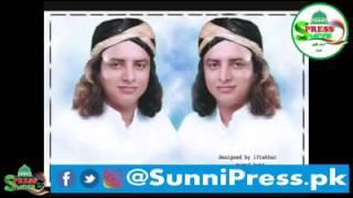 Peer Hassan Haseeb-ur-Rehman and his father Peer Naqeeb-ur-Rehman Exposed