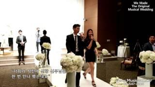 getlinkyoutube.com-무한도전 웨딩싱어즈에서 난리가 난 뮤지컬 결혼식 이벤트 겨울왕국 OST 사랑은 열린 문