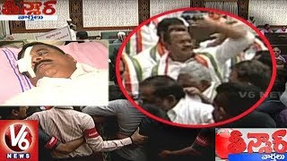 Komatireddy Venkat Reddy Darts Headphone In TS Assembly, Injures Swamy Goud | Teenmaar News