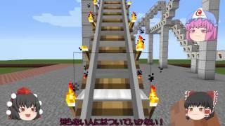 getlinkyoutube.com-舞倉遊園地計画!part2[マインクラフトゆっくり実況]