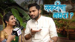 getlinkyoutube.com-Naktichya Lagnala Yaycha Ha   CRAZY Chat With Prajakta Mali & Siddharth Chandekar   Zee Marathi