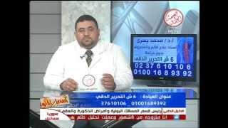 getlinkyoutube.com-أ.د محمد يسري - علاج آلام الغضروف بدون جراحة - حلقة 4