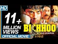 Bichhoo Hindi Full Movie || Nitin, Neha, Prakash Raj || Eagle Hindi Movies