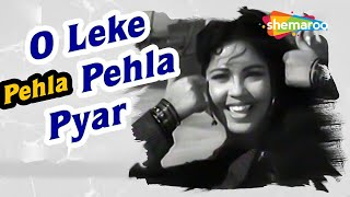 Original O Leke Pehla Pehla Pyar - CID Songs - Dev Anand - Shakeela -Sheela Vaz - Hindi Dance Song width=