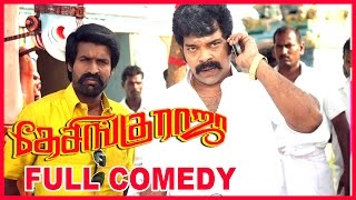 getlinkyoutube.com-Desingu Raja Tamil Movie | Full Comedy | Scenes | Part 2 | Vimal | Soori | Singampuli