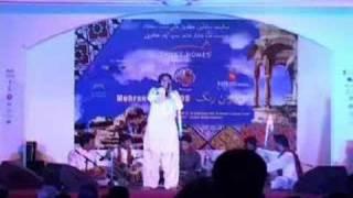 getlinkyoutube.com-Mehran Musical Show 2008 Report