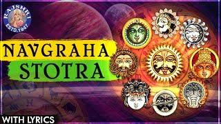 Full Navgraha Mantra With Lyrics | नवग्रह स्तोत्र / नवग्रह मंत्र | Full Navagraha Stotram width=